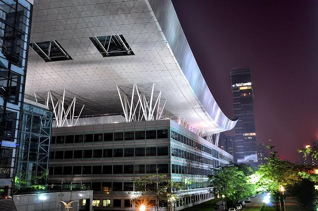 深圳市民中心 Shenzhen Civic Center, China