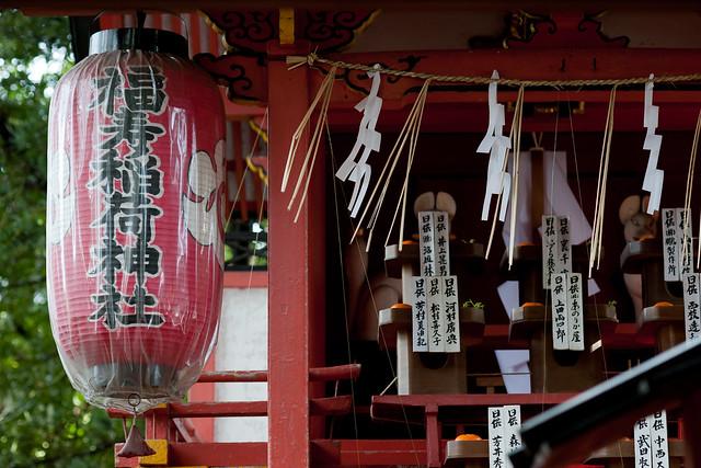20150201_507  Goryou-jinja Shrine [ Kyoto, JP ] | 京都・御靈神社(ごりょうじんじゃ)