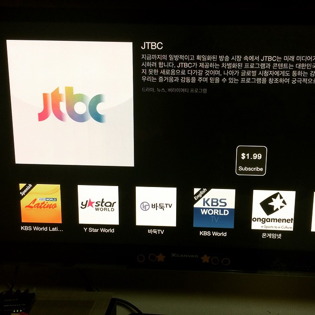 애플TV에 jtbc 유료구독이있다?   chihoon byun   Flickr