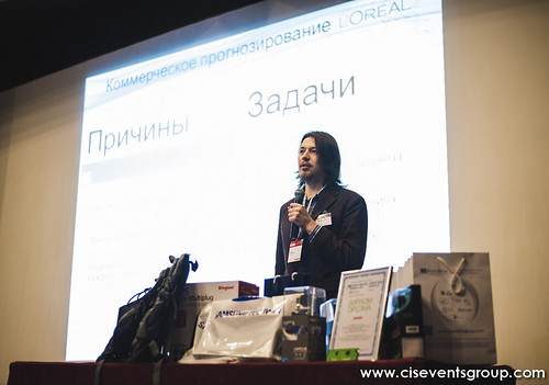Grand-2015 (Moscow, 12.03) | by CIS Events Group
