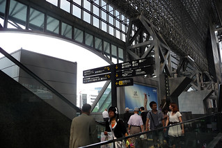 Kyoto-station   by arnaudperennes