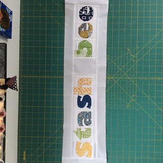 Center back of my stash bee quilt #stashbee2014 #paperpieced #paperpiecing #fromblankpages