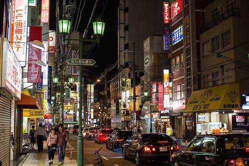 Osaka streets by night