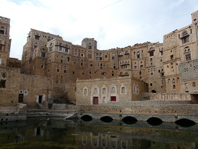 Sanaa Water reservoir Yemen
