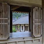01 Corea del Sur, Andong 0004