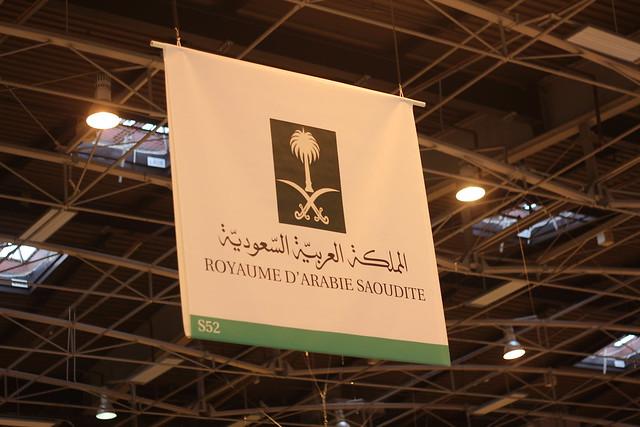 Arabie Saoudite - Salon du Livre de Paris 2015