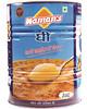 Naman's Jhandewala's Dealer Enquiry Form, Desi Ghee Supplier in Rajasthan by Jhandewalas Foods Private Limited