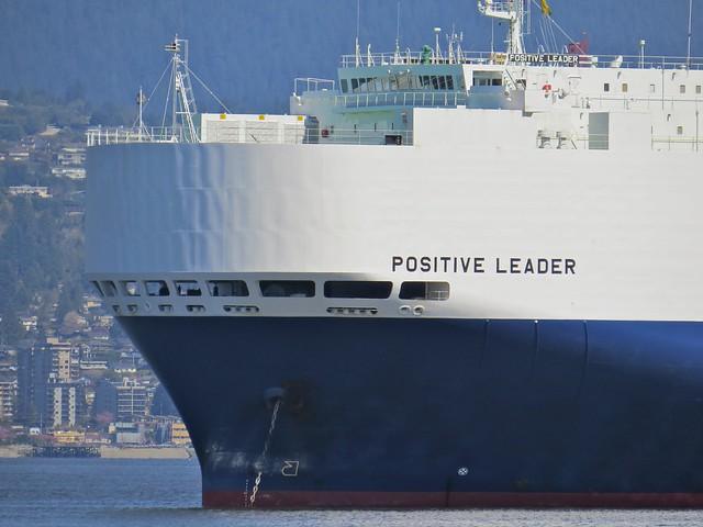 Bow - Positive Leader