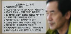 Hapcheongun_County_51
