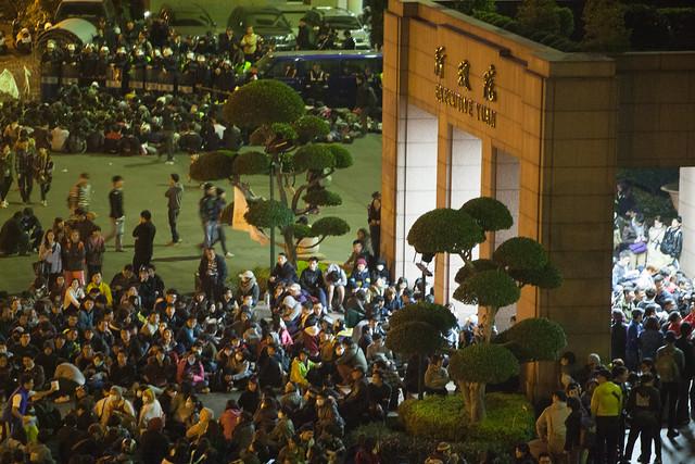 台北反服貿
