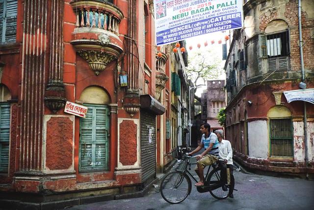 বাগবাজার, কলকাতা