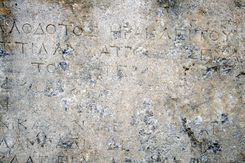greek-writing-texture