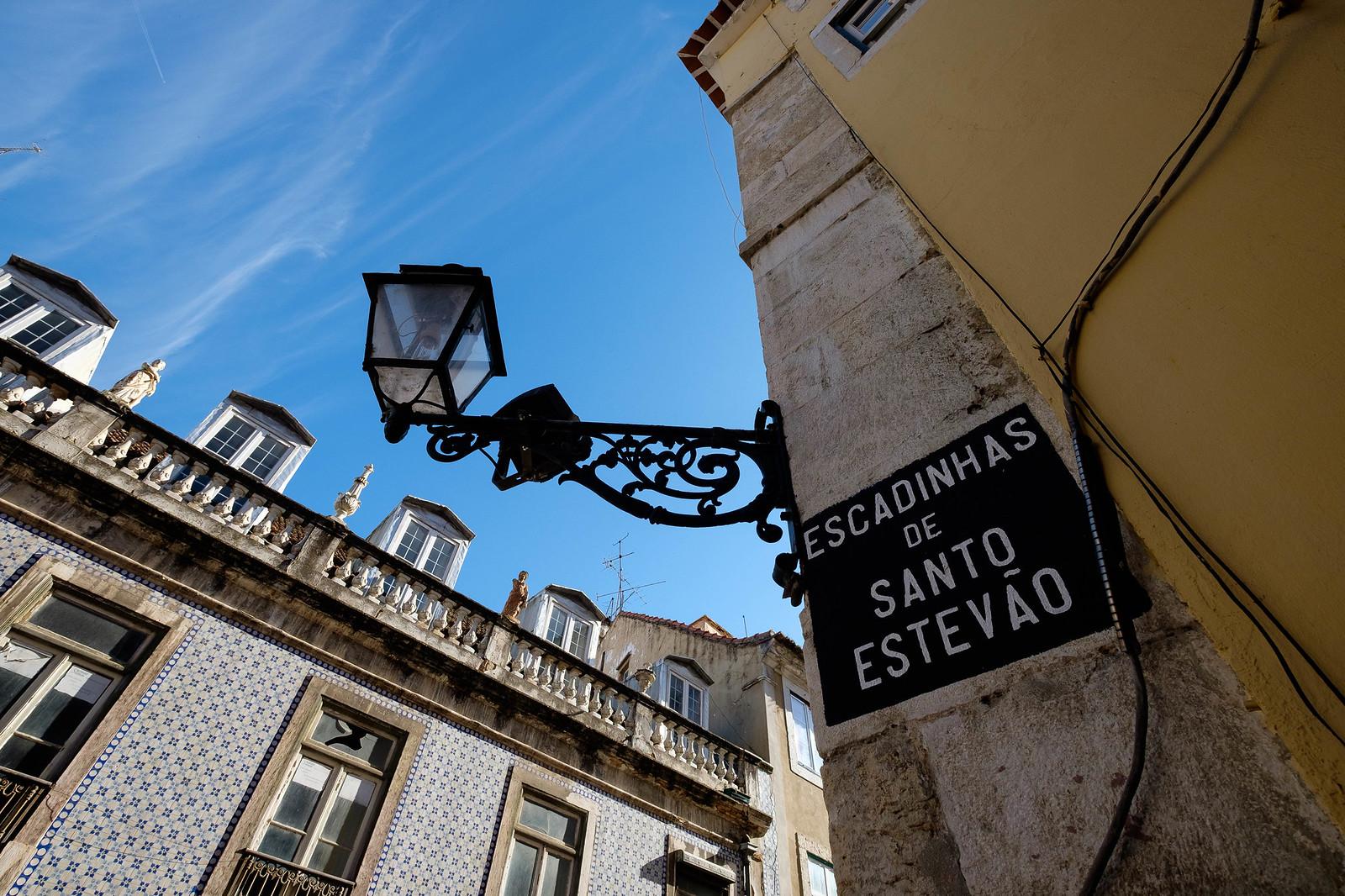 Escadinhas de Santo Estevao - Lisboa