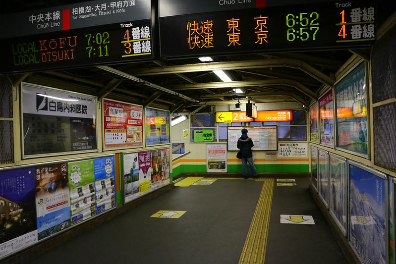 20141230-陣馬山-0001.jpg