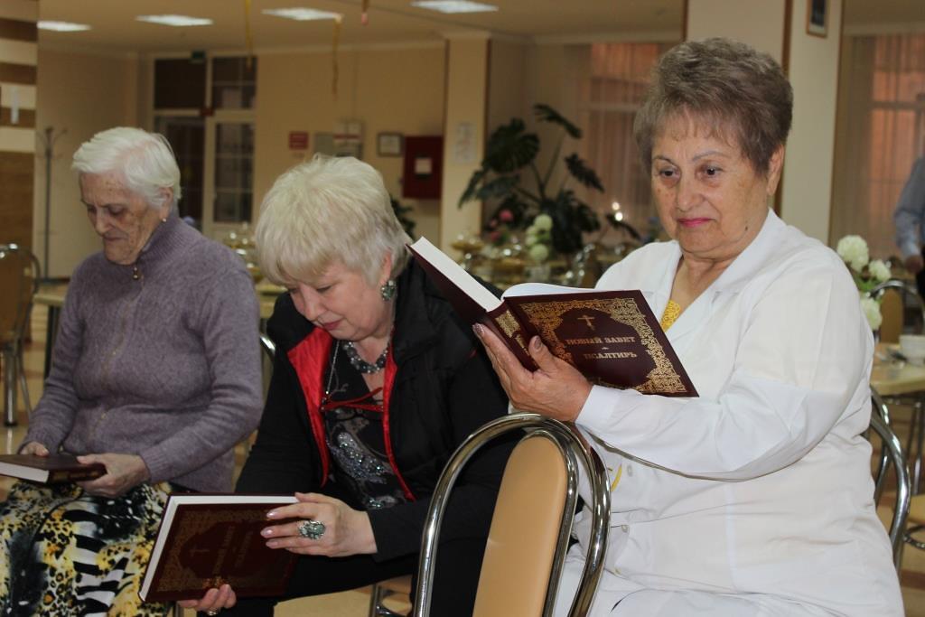 Дом интернат для престарелых и инвалидов поздравления
