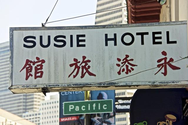 SUSIE HOTEL