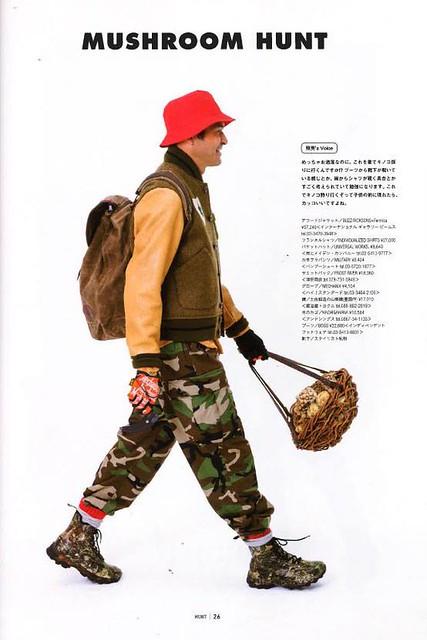 Hunt Magazine (Japan)