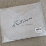 Kitamura ショルダーバッグ サンドベージュ/アイボリー