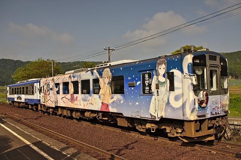 Train de la ligne Noto Tetsudo-Nanao