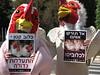 תחפושות תרנגולות בהפגנה בכנסת 2010