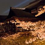 Japan-1-0091-kyoto - Kiyomizu-dera