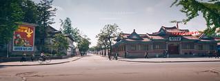 Kaesong City   by reubenteo