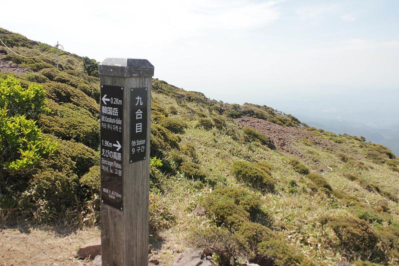 20140601-韓国岳-0136.jpg