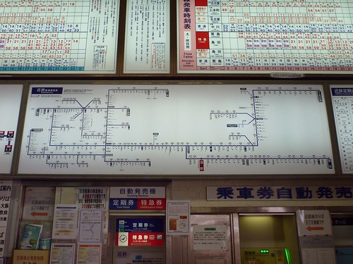 Kintetsu Matsusaka Station | by Kzaral