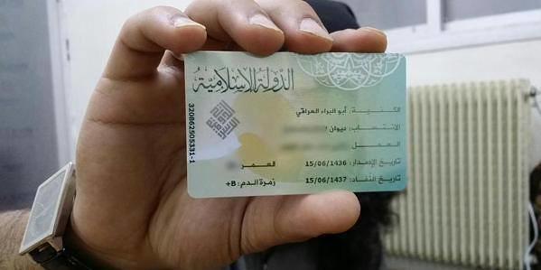 """تنظيم """"داعش"""" يبدأ بإصدار بطاقات شخصية حديثة"""