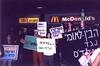 הפגנה נגד מקדונלד'ס2001