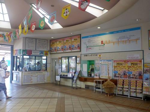 JR Uwajima Station | by Kzaral