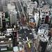 Tokyo City Streets by Ujio