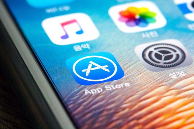 아이폰 앱스토어 아이콘 iphone App Store icon