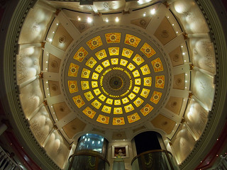 POA Atrium 4 | by KathyCat102