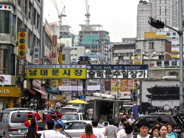 Namdaemun Market (Gate 1)