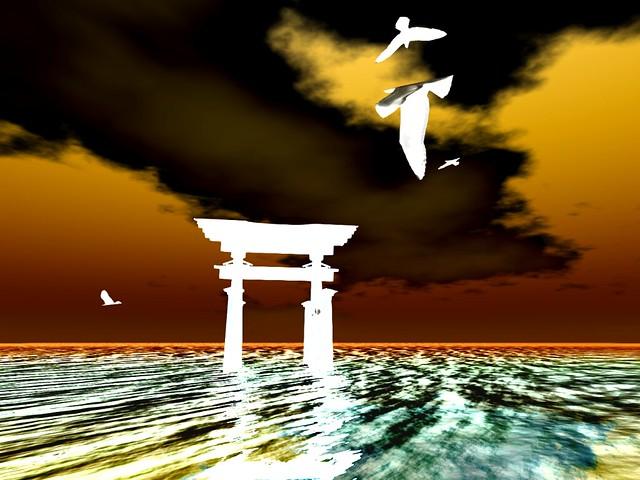 ArtSpace UTSA - A Gulling Meditation of Zen Too
