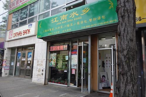 Jian Nan Shui Xiang | 3650 Main St | Flushing | Queens | NYC