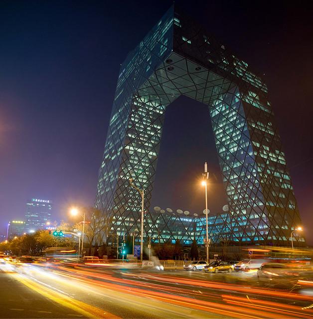 CCTV Headquarter Beijing