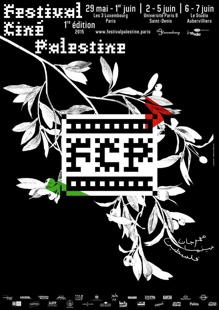 1re édition du Festival Ciné Palestine - 難進易退 : 싸이월드 ...