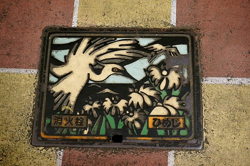 Manhole in Himeji, Hyogo | by Curry puff, lah!