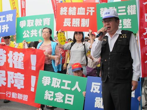 圖02莊理事長呼籲政府需重視勞工政策