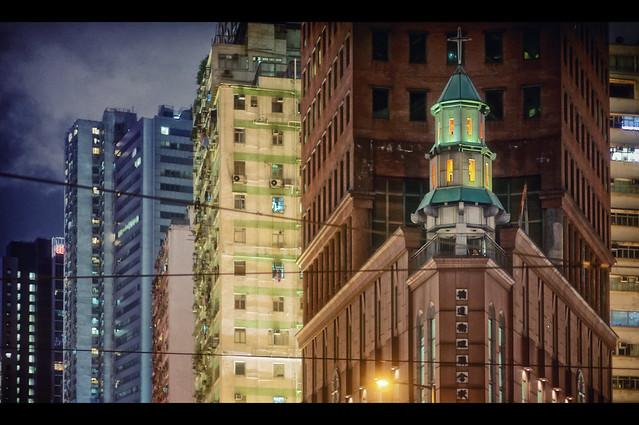 The HK Corner
