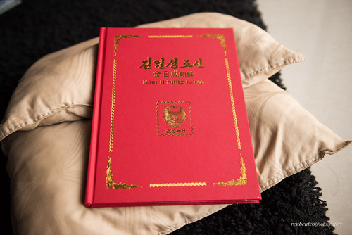 North Korea Stamp Album - Kim Il Sung Korea | by reubenteo