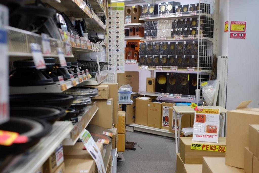 Koizumi-Musen, Akihabara | JEL Blog DIY speakers, tube amp k