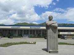 Station Vanadzor