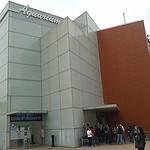 Aquarium de Zaragoza