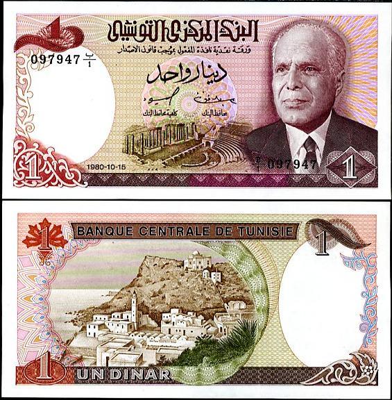 1 tuniský dinár Tunisko 1980, Pick 74
