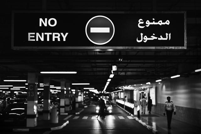 shj_street_no_entry