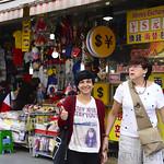 27 Corea del Sur, Namdaemun Market  10