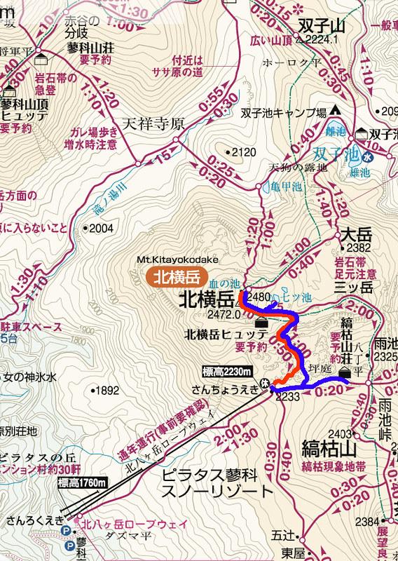 北横岳地図